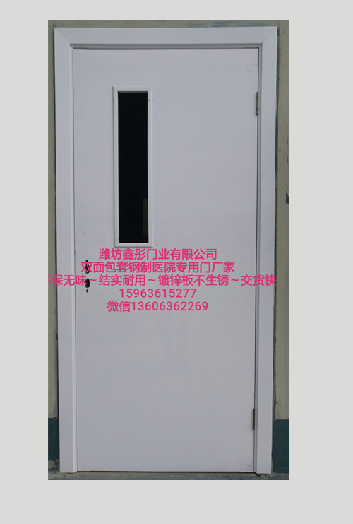 医院病房专用门