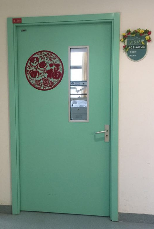 养老院公寓门