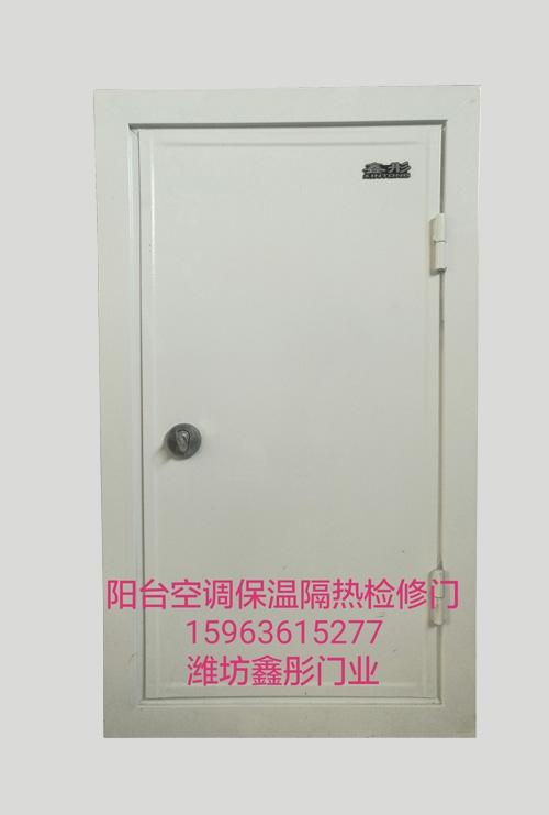 吴江高层住宅空调检修门