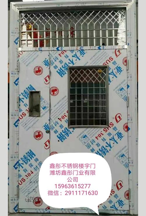 吴江不锈钢拼接门
