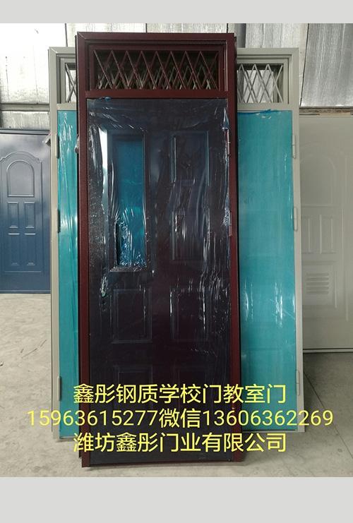 学校公寓门