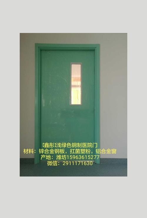 医院医疗门